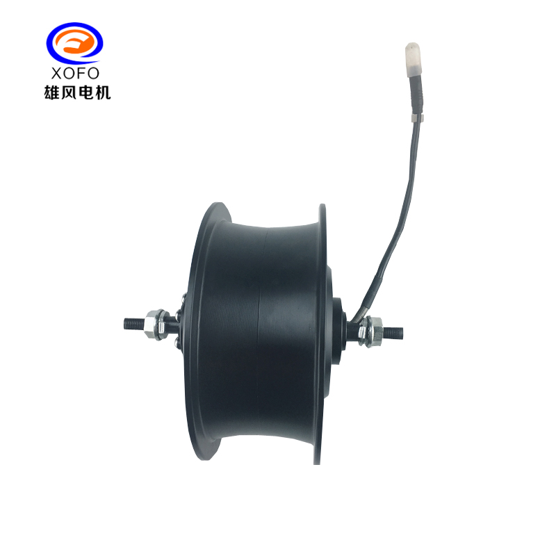 Agriculture machine motor